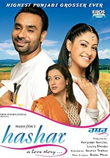 Hashar: A Love Story... (2008)