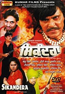 Sikandera (2001)