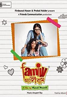 Family Album (2015)