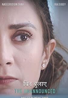 Bin Bulaaye (2019)