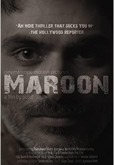 Maroon (2017)