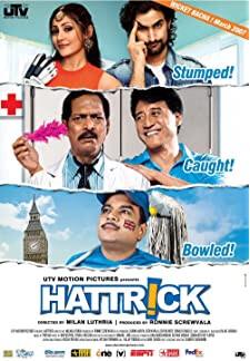 Hattrick (2007)