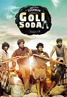 Goli Soda (2014)