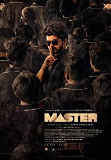 Master (2021)