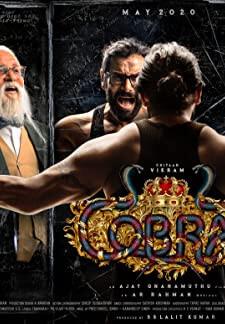 Cobra (2021)