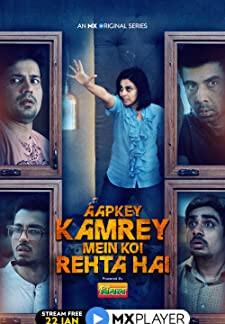 Aapkey Kamrey Mein Koi Rehta Hai (2021)