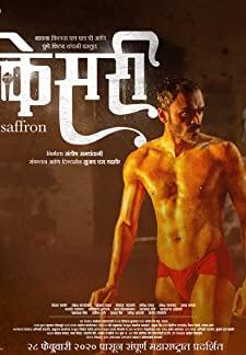 Kesari (Saffron) (2020)