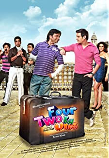 Four Two Ka One (2012)