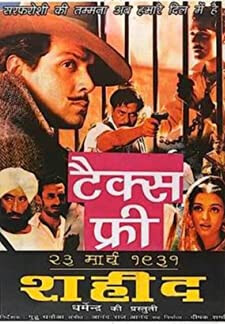 23rd March 1931: Shaheed (2002)