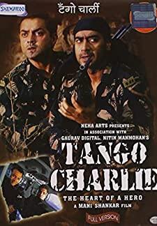 Tango Charlie (2005)