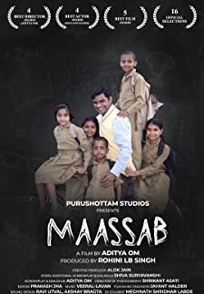 Maassab (The Teacher) (2021)