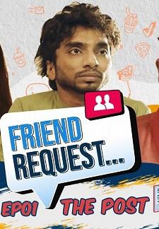 Friend Request (2021)