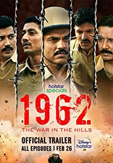 1962: the War in the Hills (2021)