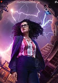 Dobaaraa (2021)