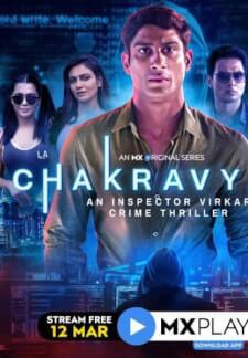 Chakravyuh - An Inspector Virkar Crime Thriller (2021)