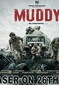 Muddy (2021)