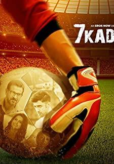 Saat Kadam (2021)