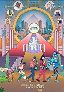 OK Computer (2021)