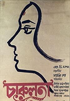 Charulata (1964)