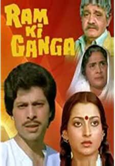 Ram Ki Ganga (1984)