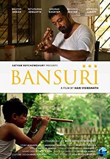 Bansuri: The Flute (2021)
