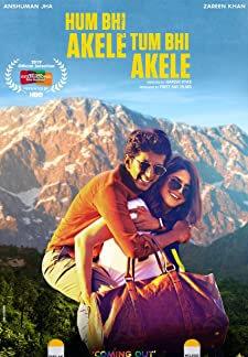 Hum Bhi Akele Tum Bhi Akele (2019)