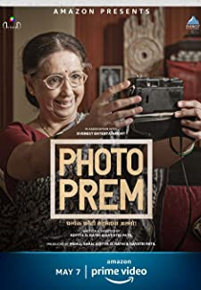 Photo-Prem (2021)