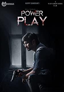 Power Play (2021)