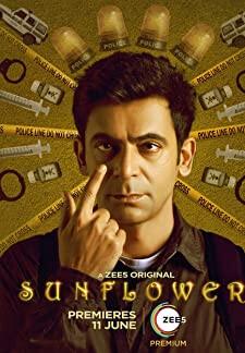 Sunflower (2021)