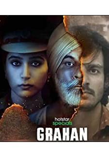 Grahan (2021)