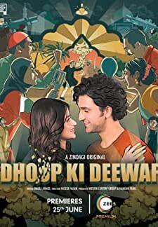 Dhoop Ki Deewar (2021)