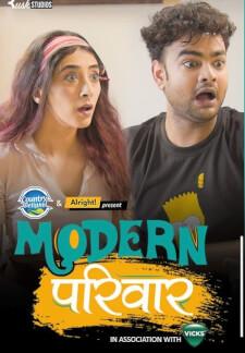 Modern Parivaar (2021)