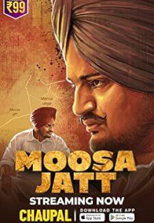 Moosa Jatt (2021)