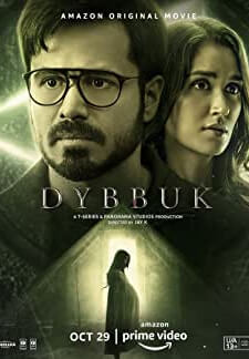 Dybbuk: The Curse Is Real (2021)