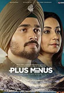 Plus Minus (2018)