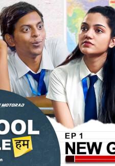 School Chale Hum (2021)