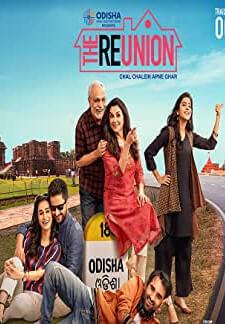 The Reunion (2021)