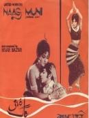 Naag Muni (1972)